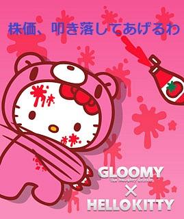 gloomy02.jpg