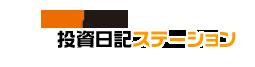 エンジュク株式会社